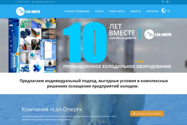 Продажа промышленного оборудования