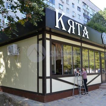 Торговый павильон (киоск) Украина